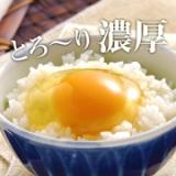 寒さが凍みる&【モニター情報】天美卵の画像(2枚目)