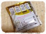 モニプラ当選☆オアシス珈琲の「きれいなコーヒー」の画像(3枚目)