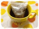 モニプラ当選☆オアシス珈琲の「きれいなコーヒー」の画像(4枚目)