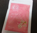 桜と白美人の画像(1枚目)