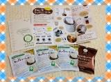 モニプラ当選☆オアシス珈琲の「きれいなコーヒー」の画像(1枚目)