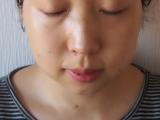 美容マッサージクリーム「アゴス ロージー」 お試ししましたの画像(7枚目)