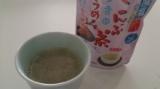 減塩梅こんぶ茶の画像(3枚目)