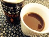 ヘルシアコーヒー 微糖ミルクの画像(4枚目)