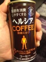 ヘルシアコーヒー 微糖ミルクの画像(3枚目)