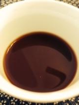 ヘルシアコーヒー 微糖ミルクの画像(5枚目)