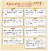 【世田谷自然食品】フリーズドライ「おみそ汁」の画像(5枚目)