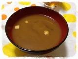 モニプラ当選☆世田谷自然食品フリーズドライ「おみそ汁」の画像(4枚目)