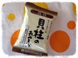 モニプラ当選☆世田谷自然食品フリーズドライ「おみそ汁」の画像(2枚目)
