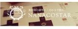 お気に入り NANACOSTARハンドクリームの画像(1枚目)