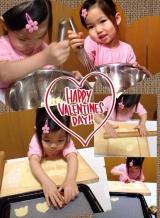 2014 手づくりバレンタインの画像(3枚目)