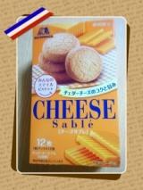 チーズサブレの画像(1枚目)