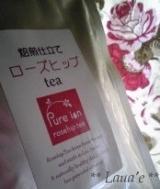 RacPure *rosehip tea*<br />の画像(1枚目)