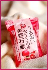 ファミリー石鹸シリーズ「ざくろ石鹸」♪の画像(1枚目)