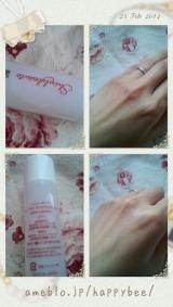 ◆◆◆花粉症でも♪アロマの癒しと潤いたっぷり「シンリーボーテ ディープモイストローション」