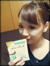 モニプラ当選♡オアシス珈琲新発売カップインコーヒーの画像(3枚目)