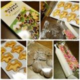 共立食品 お菓子作り♪の画像(2枚目)