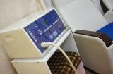 血液の汚れを改善し仕上げは美手(ヴイッシュ)整体で根本治療。の画像(6枚目)