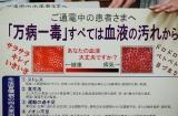 血液の汚れを改善し仕上げは美手(ヴイッシュ)整体で根本治療。の画像(5枚目)
