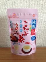 【モニプラ】減塩梅こんぶ茶の画像(1枚目)