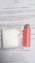 【PHYTOLIFT】ふき取り化粧水の画像(1枚目)