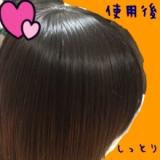 髪・頭皮の悩みも解決!アンジェレーヴ☆ノンシリコンシャンプー&ノンシリコンコンディショナーの画像(7枚目)