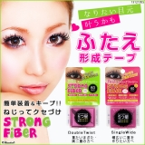 [Sponsored モニプラ x Beauty 美容 x Review レビュー] Yumetenbo's Double Eyelid & Larger eye ★ FEAT Strong Fiber Review (夢展望のふたえ&デカ目★FEATストロングファイバーレビュー)の画像(2枚目)