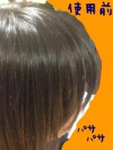 髪・頭皮の悩みも解決!アンジェレーヴ☆ノンシリコンシャンプー&ノンシリコンコンディショナーの画像(6枚目)