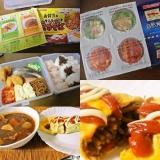 日清フーズのママーお弁当シリーズの画像(3枚目)