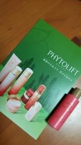 Jコンテンツ「フィトリフト マイルドクリアローション」ふきとり化粧水の画像(1枚目)
