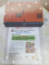 【会津天宝醸造】おかず味噌6点セットの画像(1枚目)