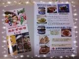 【会津天宝醸造】おかず味噌6点セットの画像(3枚目)