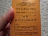 """「お風呂のおともに""""エクスピー バス ナノモイスチャー エッセンス""""」の画像(2枚目)"""