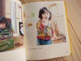 『写真の本』作ってみました。の画像(5枚目)