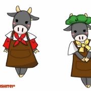 「黒牛ちゃん」飛騨牛販売専門店 黒牛亭 マスコットキャラクター イラスト募集の投稿画像