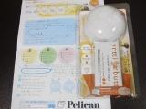 株式会社 ペリカン石鹸  yrtti butter 【ウルッティバター】 (1)