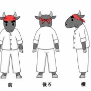 「黒牛亭のマスコット」飛騨牛販売専門店 黒牛亭 マスコットキャラクター イラスト募集の投稿画像