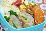 「今日のお弁当☆春を感じるヘルシーなカツ。。(*^^*)☆」の画像(2枚目)