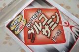 「N-アセチルグルコサミン」で健康な毎日!