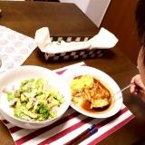 口コミ:水曜日の夕飯と迷ってる小銭入れの画像(6枚目)