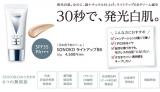 『SONOKOライトアップBB』モニター体験の画像(4枚目)