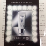 SONOKO 「LIGHT UP BB」の画像(1枚目)
