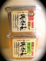 「ひかり味噌(株) 『無添加円熟こうじみそ&減塩 』」の画像(2枚目)