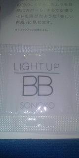 光の反射マジック ライトアップBBの画像(1枚目)