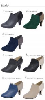 春靴の画像(4枚目)