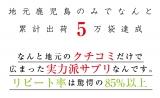 サプリ『竹乃力』モニター体験①の画像(3枚目)
