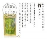 サプリ『竹乃力』モニター体験①の画像(4枚目)