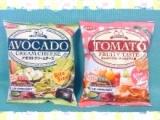 トルティアチップス☆アボカドクリームチーズ味&ほんのりフルーティなトマト味の画像(1枚目)