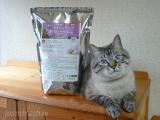 猫モニター: 猫ちゃんのエイジングケアに特化したおもいやりフード レビューの画像(1枚目)