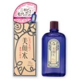 ニキビ予防☆美顔石鹸